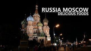 러시아 모스크바 맛집 / RUSSIA MOSCOW FO…