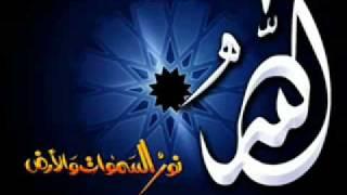 Repeat youtube video دعاء الجمعة إستمع وقل أمين يا رب
