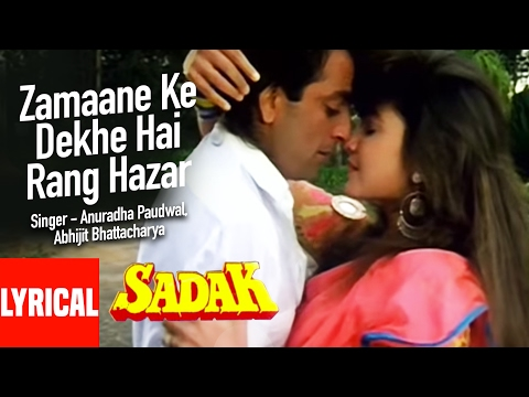 Zamaane Ke Dekhe Hai Rang Hazar Lyrical Video  Sadak  Sanjay Dutt, Pooja Bhatt
