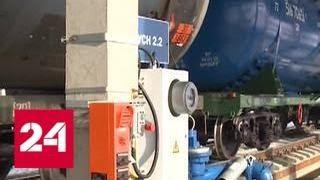 Смотреть видео Столичные аэропорты будут получать больше топлива - Россия 24 онлайн