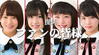 Nagano Serika, Hama Sayuna, Okabe Rin, Ota Nao.