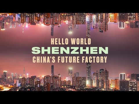 Inside China's Future Factory