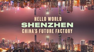 Inside China\'s Future Factory