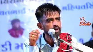 Mahipatsinh Jadeja About Viral Video | Gujarati Dayro | Lok Dayro |