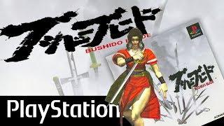 Bushido Blade PS1 playthrough and Gameplay with Hotarubi /  nodachi -  Playstation ブシドーブレード