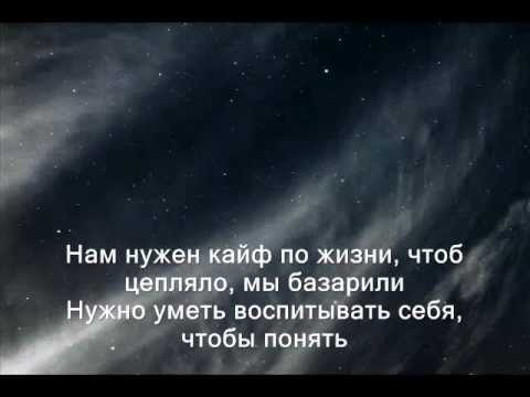 Песня А Мы Любили - Жека Кто Там Ft.Тбили скачать mp3 и слушать онлайн