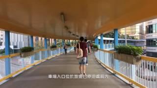 康宏廣場 泊車優惠2017   ParkCarPark.com
