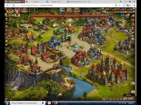 пример боев в Imperia Online 2