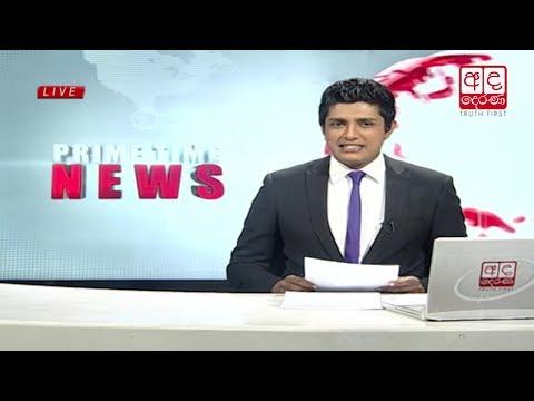 Derana News 22-06-2017