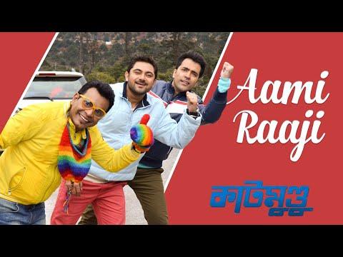 Aami Raaji   Katmundu Bengali Movie Song   Arijit Singh   Anupam Roy   Raj Chakraborty   2015