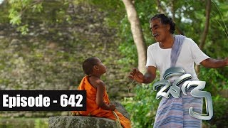 Sidu | Episode 642 22nd January 2019 Thumbnail