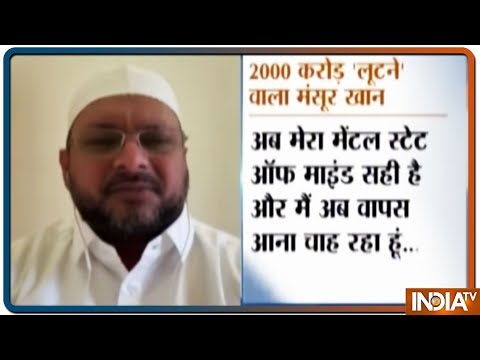 IMA Jewels scam: Mansoor Khan Releases Video, Promises To Return To India