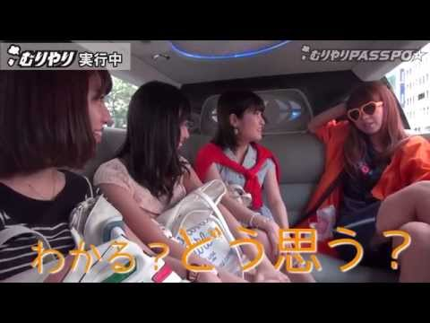 """PASSPO☆のクルー9名が思いつきでスタートしちゃった番組。 クルーがやりたいコトを""""むりやり""""やり切る様は必見! 今回は特別編!7/29に23歳となっ..."""