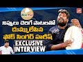 Telangana Folk Singer Harish Exclusive Interview | Telanganam | Folk Songs | YOYO TV Channel