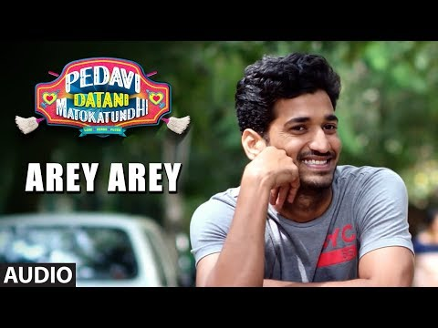 Arey Arey Full Audio Song || Pedavi Datani Matokatundhi || New Telugu Movie 2018