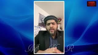 Daur Hai Daur e Hafiz Awais Qamar Sahib Nasira Ayoub Sahiba Yaum e Khilafat