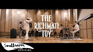 THE RICHMAN TOY - รักดู [Official MV]