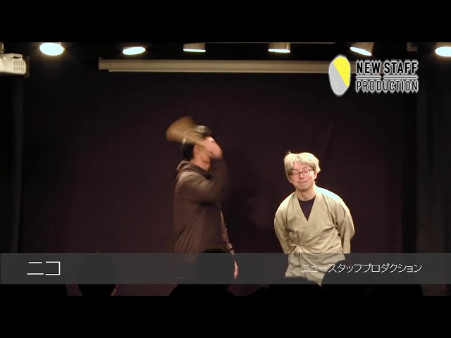 【LIVE NSP】ニコ(2020年2月公演)