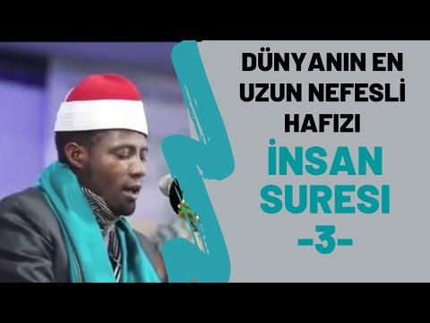 [Yeni] İnsan Suresi | Dünyanın en uzun nefesli Tanzanyalı Hafiz Şaban (Qari Eidi Shobaan) indir