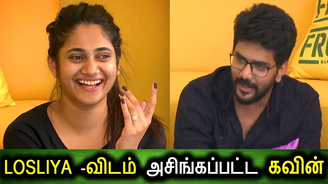 Bigg Boss Tamil   Bigg Boss Tamil 3   3rd July 2019 Promo 2   Bigg Boss 3  Tamil Live   Episode 11