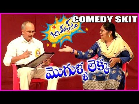 Telugu Jabardasth Comedy Skit (మొగుళ్ళ లెక్క) || Guntur Humour Club - RoseteluguMovies
