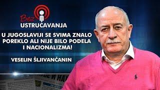 Veselin Šljivančanin - U Jugoslaviji se svima znalo poreklo ali nije bilo podela i nacionalizma!