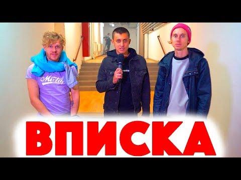 Сколько стоит шмот? Вписка шоу! Inside! Denly! Лук за 3 000 000 рублей! Москва! Осень! ЦУМ!