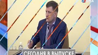 Начало эфира (Продвижение - СЭТ ТВ, 15.04.2020)
