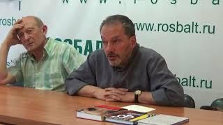 """Лев Щеглов и Александр Мелихов """"Любовь и секс"""" 22.05.18"""