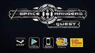 Space Rangers: Quest Announcement Trailer (Russian)