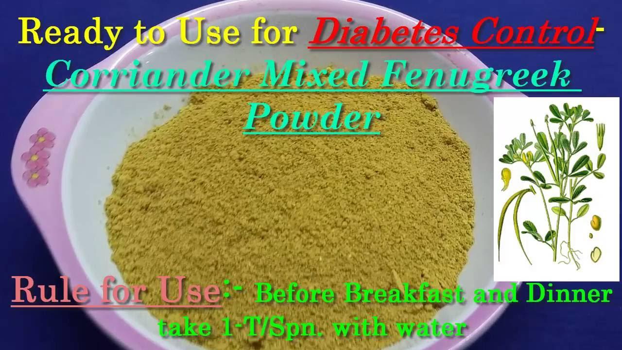 Ayurvedic Home Made Medicine For Diabetes Control Coriander