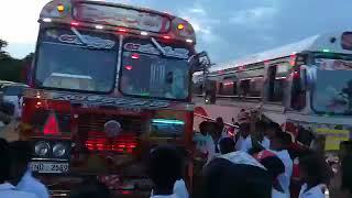 Samanali Bus Nagina Horn