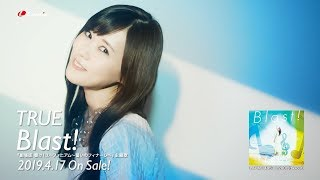 【TRUE】「Blast!」MV Short Ver.(『劇場版 響け!ユーフォニアム〜誓いのフィナーレ〜』主題歌)