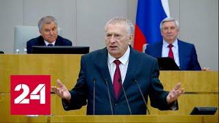 Владимир Жириновский: дайте паспорта РФ русским, не надо возвращать мигрантов - Россия 24 