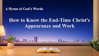 """How to Know the End-Time Christ's Appearance and Work"" 