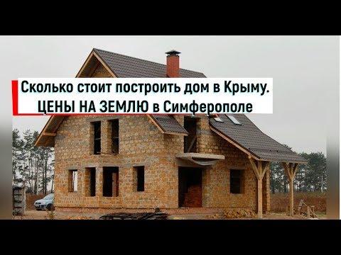 Продам квартиру в симферополе фотоиз YouTube · Длительность: 12 мин29 с  · Просмотров: 123 · отправлено: 04.12.2014 · кем отправлено: Недвижимость в Крыму