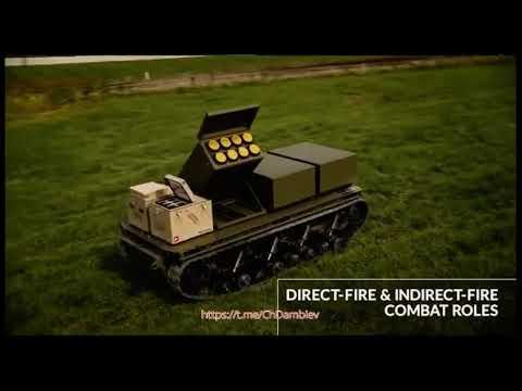 Наземные роботизированные системы разработки General Dynamics Land Systems