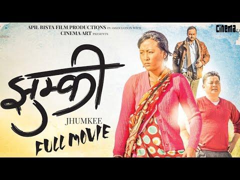 JHUMKEE | New Nepali Full Movie 2019 | Dayahang Rai, Rishma Gurung, Manoj R.C