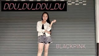 "#LeeAer #DDU_DU_DDU_DU Blackpink-""뚜두뚜두""DDU DU DD…"