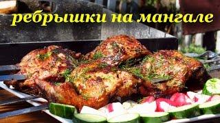 видео Рецепт шашлыка с черным хлебом и томатным соком
