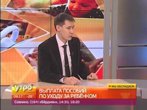 Сколько Часов Составляет Ставка Учителя В России?