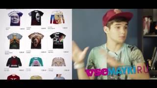 Ютуберы VseMayki ru Прикольные фото на футболки, кружки, и другие товары