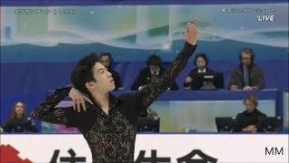 Nathan Chen 2016 NHK Trophy SP.