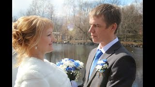 Свадьба Дарьи и Сергея. 28.04.17