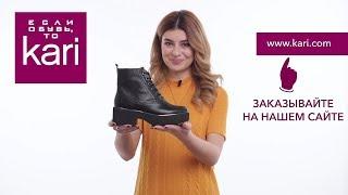 Обзор женских демисезонных ботинок 25606280