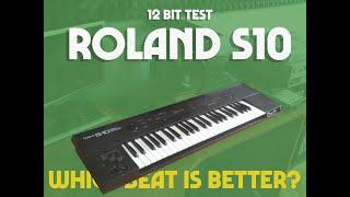Vintage sampler Roland S-10 (12 bit test) | 1 or 2?