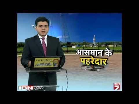 ISRO Ne Fir KIya Chamatkaar, Ek Sath 20 Satellite Kiye Launch