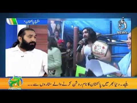 Aaj Pakistan Ka 3 Saala Safar...Aap Kay liye Kesa Raha?  Aaj Pakistan with Sidra Iqbal   Aaj News