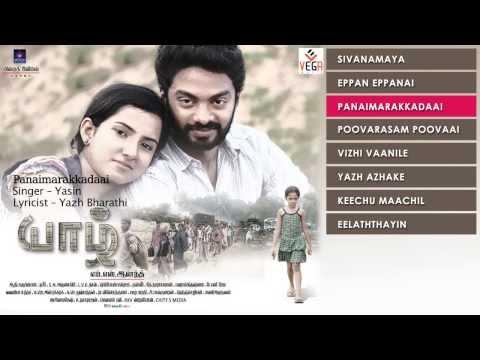 Yazh Movie Songs - Jukebox - Vinod Kishan, Sashi