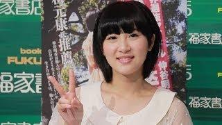 AKB48を卒業して、声優への道を歩み始めた仲谷明香さんが、新著「...